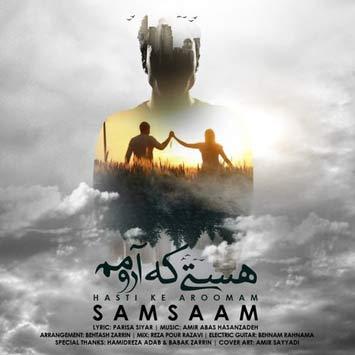 Samsam-Called-Hasti-Ke-Aroomam