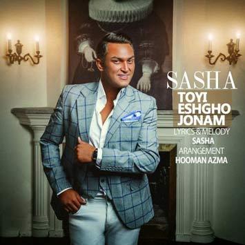 Sasha-Called-Toyi-Eshgho-Jonam