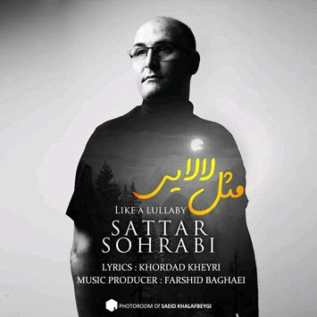 Sattar-Sohrabi---Mesle-Lalaei