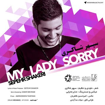 Sepehr-Shakeri---My-Lady-Sorry