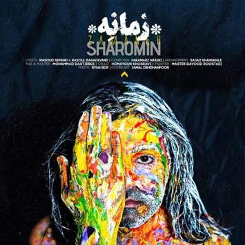 Sharomin-Called-Zamaneh