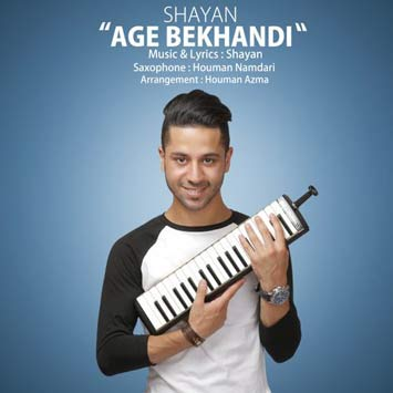 Shayan-Called-Age-Bekhandi