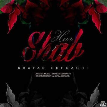 Shayan-Eshraghi-Called-Har-Shab