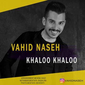 Vahid-Naseh---Khaloo-khaloo