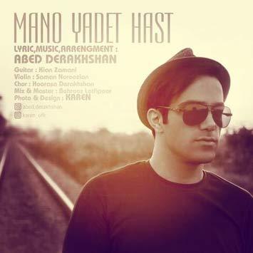 abed-derakhshan-called-mano-yadet-hast