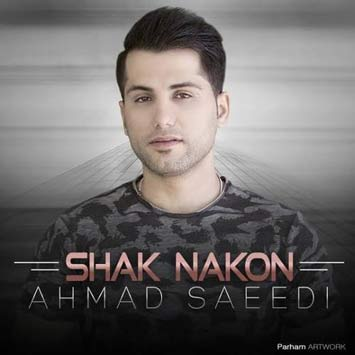 ahmad-saeedi-called-shak-nakon