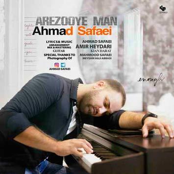 Ahmad-Safaei-Arezoye-Man