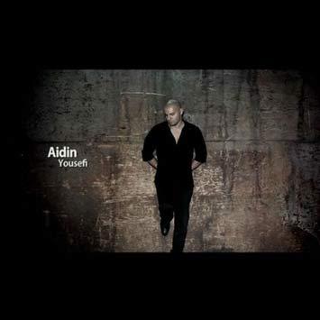 Aidin-Yousefi---Nisti