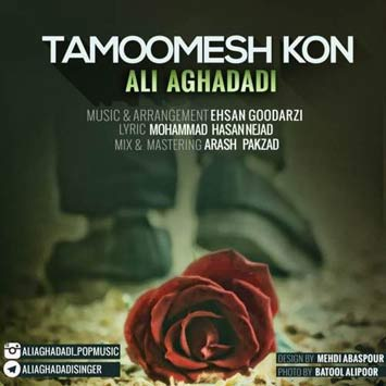 ali-aghadadi-called-tamoomesh-kon