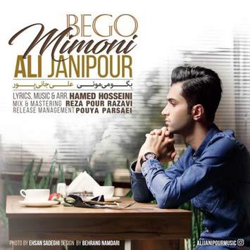 دانلود آهنگ جدید علی جانی پور به نام بگو میمونی Ali Janipour Called Begoo Mimooni