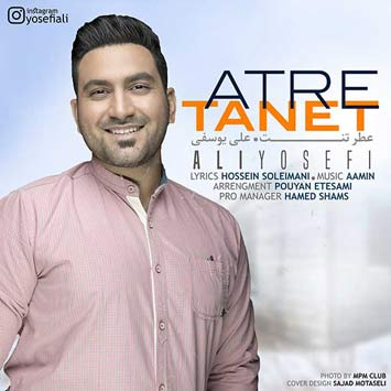 ali-yosefi-atre-tanet