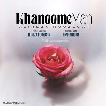 Alireza-Roozegar-Called-Khanoome-Man