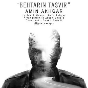 amin-akhgar-called-behtarin-tasvir