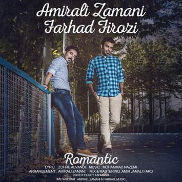 amirali-zamani-ft-farhad-firozi-called-romantic