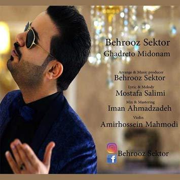 Behrooz-Sektor-Called-Ghadreto-Midonam
