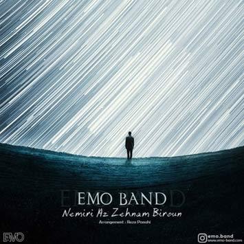 دانلود آهنگ جدید امو باند به نام نمیری از ذهنم بیرون Emo Band Nemiri Az Zehnam Biroun