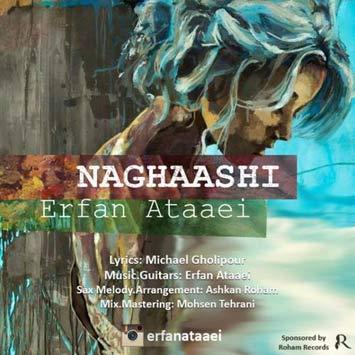 erfan-ataaei-called-naghashi
