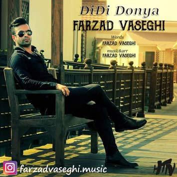 farzad-vaseghi-called-didi-donya