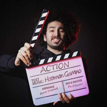 Gamno---Action
