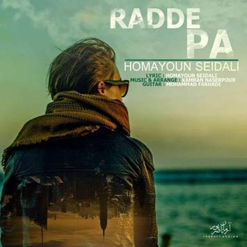 homayoun-seidali-called-radde-pa