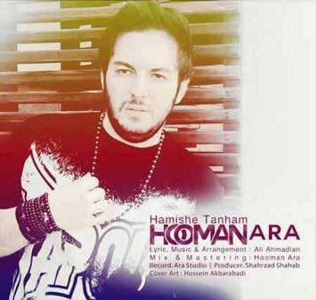hooman-ara-hamishe-tanham