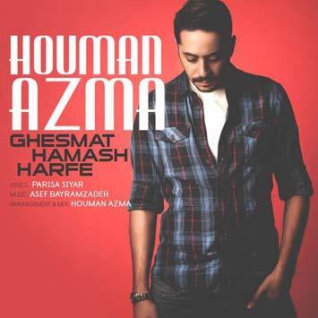 houman-azma-called-ghesmat-hamash-harfe