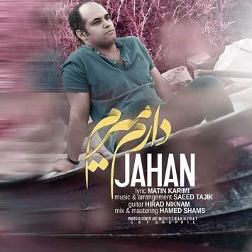 Jahan Daram Miram - دانلود آهنگ جدید جهان به نام دارم میرم