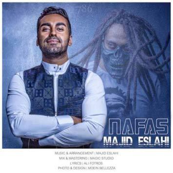 Majid-Eslahi-Nafas