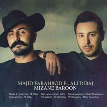 دانلود آهنگ جدید مجید فرهبد و علی دیباج به نام میزنه بارون Majid Farahbod Mizane Baroon