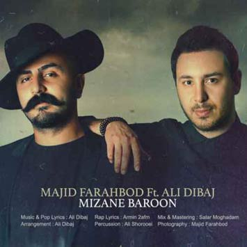 Majid-Farahbod-Mizane-Baroon
