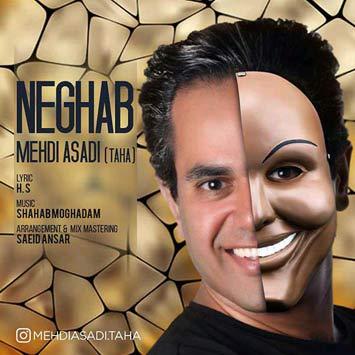 mehdi-asadi-taha-neghab