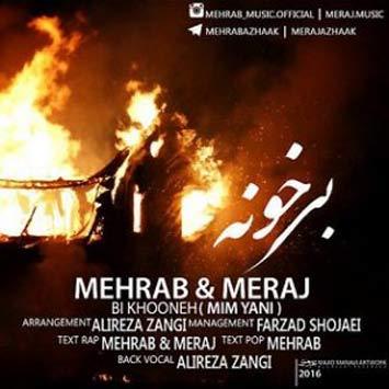 mehrab-and-meraj-bi-khooneh
