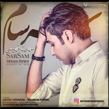 Mehran-Fahimi---Sarsam