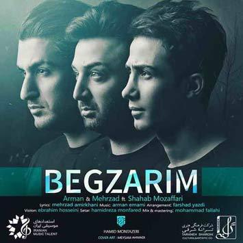 دانلود آهنگ جدید آرمان و مهرزاد و شهاب مظفری به نام بگذریم Mehrzad Amirkhani Begzarim Ft Arman Emami And Shahab Mozaffari