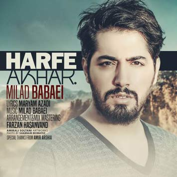 milad-babaei-called-harfe-akhar