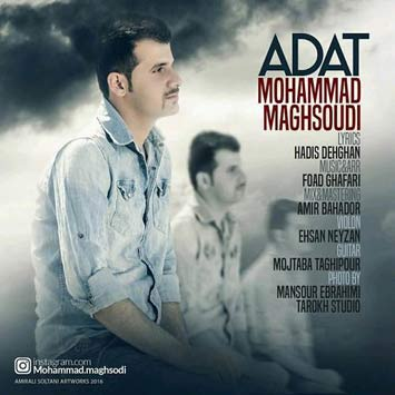 mohammad-maghsoudi-called-adat