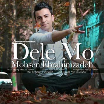 mohsen-ebrahimzadeh-dele-mo