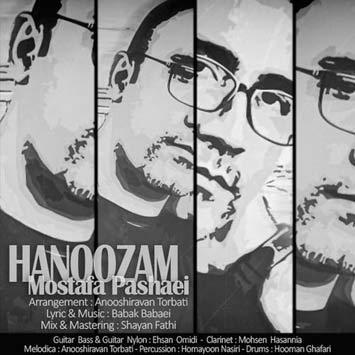 دانلود آهنگ جدید مصطفی پاشایی به نام هنوزم Mostafa Pashaei Called Hanoozam