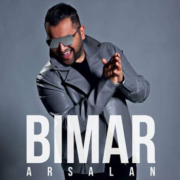 Music-Arsalan-Bimar
