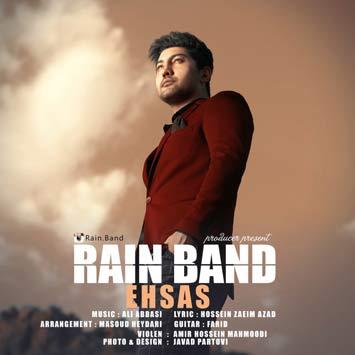 rain-band-ehsas