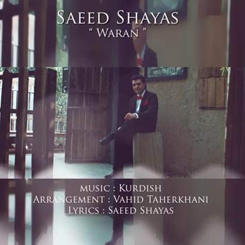 saeed-shayas-called-waran