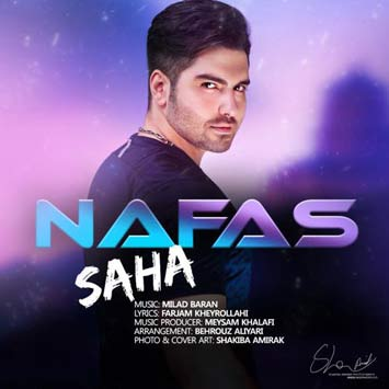 Saha-Called-Nafas