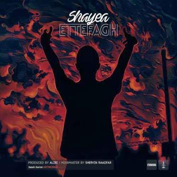 Shayea-Ettefagh