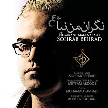 Sohrab-Behrad-Negarane-Man-Nabash