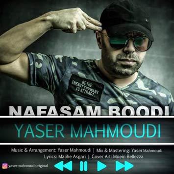 yaser-mahmoodi-called-nafasam-boodi