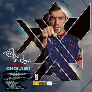 Yasin-Gholami---Hanooz-Esmet-Avize-In-Gardane