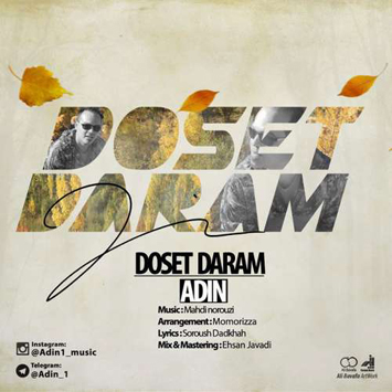 adin-called-dooset-daram