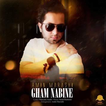 amin-marashi-called-gham-nabine