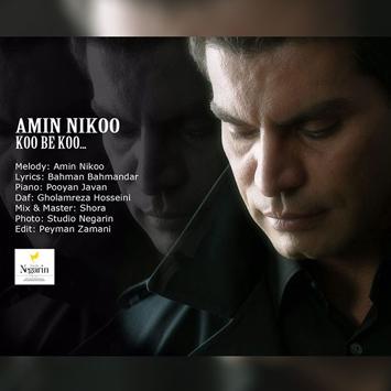 دانلود آهنگ جدید امین نیکو به نام کو به کو Amin Nikoo Koo Be Koo