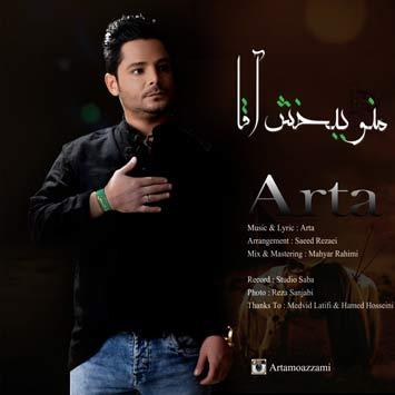 arta-moazzami-salam-agha